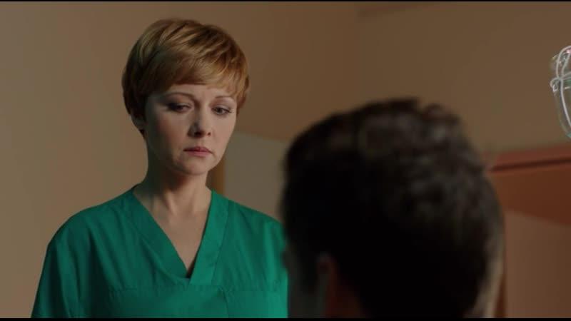 Дарья Повереннова Ангел или Демон 1 сезон 5 серия