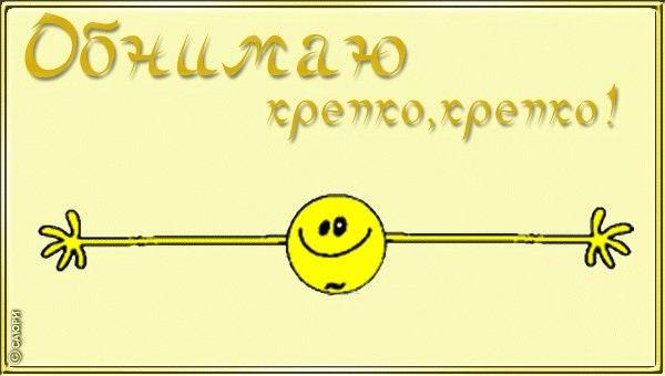 http://cs319931.vk.me/v319931441/1b501/C57RcTUapcw.jpg