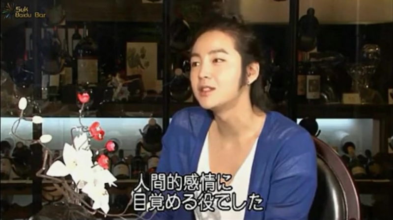 [Отрывок из интервью] Чан Гын Сок о сериале Alian Sam