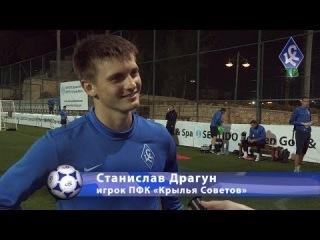 Станислав Драгун: Мой друг макнул бутсы в кровь и стал лучшим бомбардиром Казахстана!