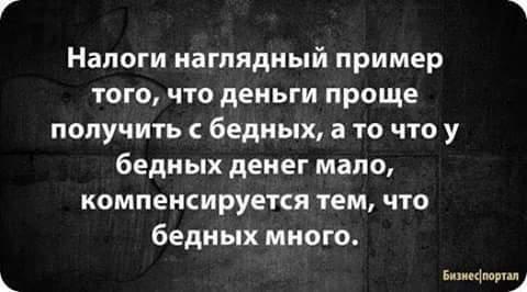 Под Курахово в рейсовом автобусе Киев-Донецк обнаружена посылка с боеприпасами, - МВД - Цензор.НЕТ 8322