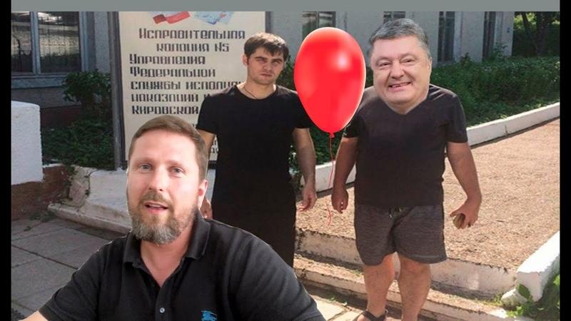 8 августа 2018 Еще немного показаний почти героя Украины Костенко - 2