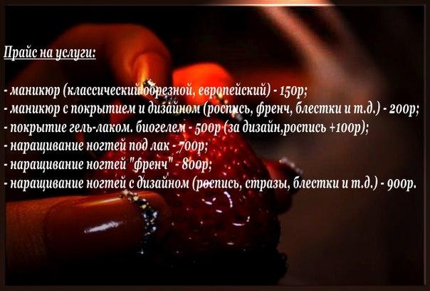 Http vk com nogtinovohopersk