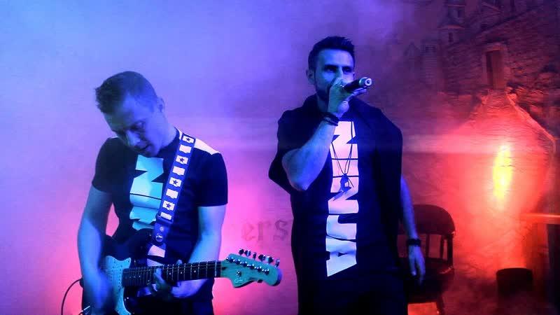 Донецкая группа «Ninja» выступила с концертом в Рязанской области.