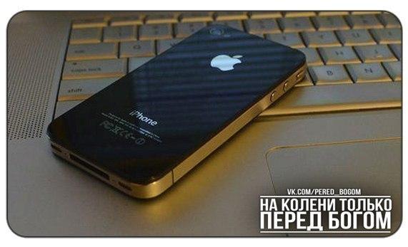Фото №345997715 со страницы Макса Щербакова