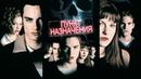 Пункт назначения (2000) ужасы HD