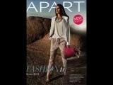 Новый каталог АПАРТ (весна 2014)