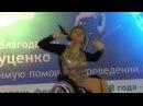 Светлана Габова - Солнце ярко светит и смеются дети
