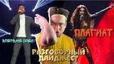Сергей Лазарев впервые исполнил
