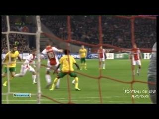 Аякс — Селтик  1:0, Лига Чемпионов 6 ноября 2013