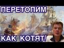 Украина атakyeт ракетами русские корабли в Азовском и Чёрном морях