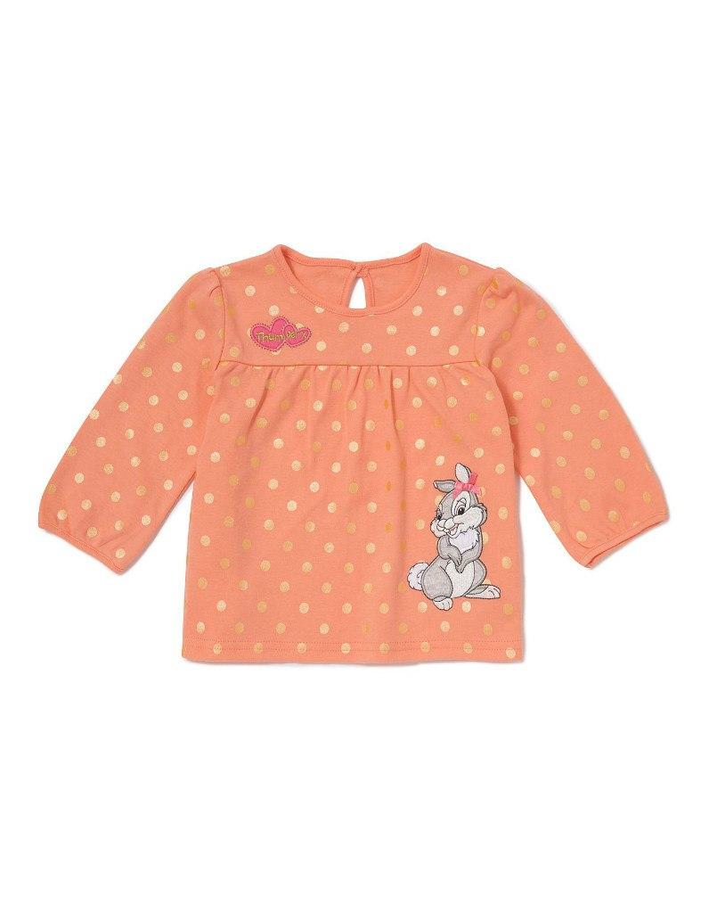 Детская Одежда Некст В Наличии