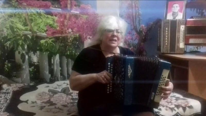 Туманы, туманы, верните мне маму ❤Душевная песня о МАМЕ╰❥ song on the accordion MA ♫ Играй гармонь
