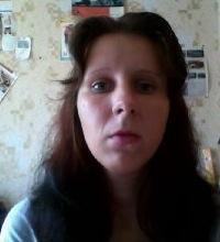 Екатерина Петрова, 31 июля , Челябинск, id199193848