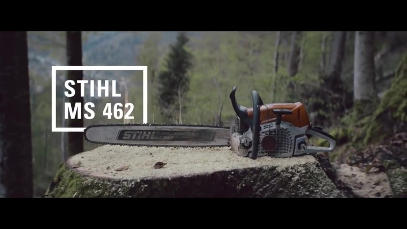 Бензопила STIHL MS 462 C-M
