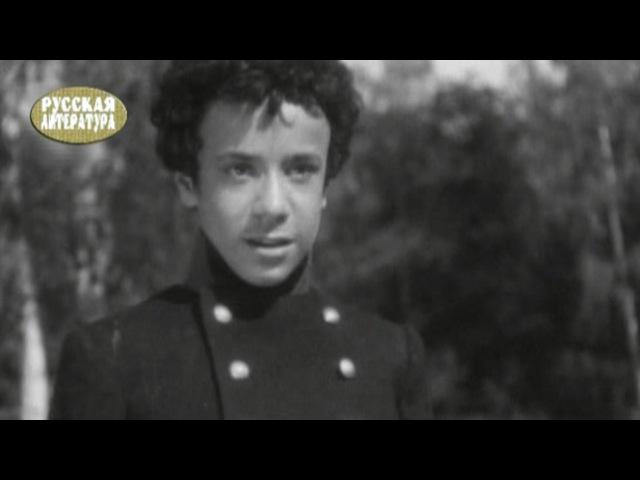 Фильм «Юность поэта» (1937) смотреть онлайн в хорошем качестве на www.tvzavr.ru