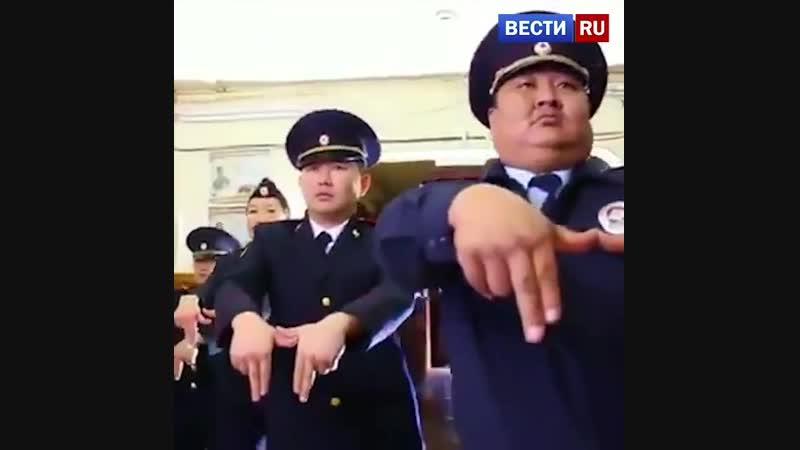Зажигательные танцы от якутских полицейских