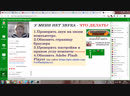 Live: ВСЕ ГРАНИ ВСЕЛЕННОЙ