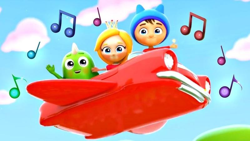 Песенка Сины и Ло - Машинки! Лучшие песенки для детей.