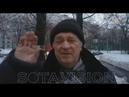 ВСЯ Правда о вертикали власти от пенсионера Обороны Останкино в Москве