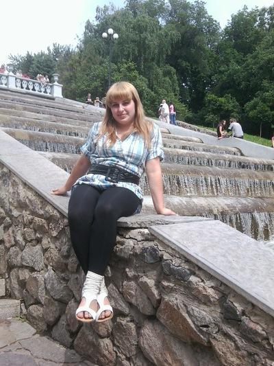 Марина Сидоренко, 6 февраля 1991, id222041883