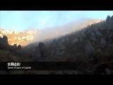 Отдых в Крыму Долина привидений