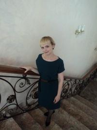 Ната Исанина, 17 октября , Тюмень, id177872704