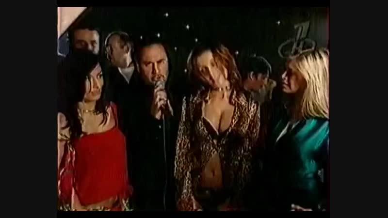 ВИА Гра и Валерий Меладзе - Океан и три реки (Песня Года 2003 Отборочный Тур)