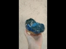 чаша Плутон