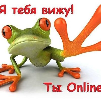 Лия Владимирова, 7 марта , Пятигорск, id138895819