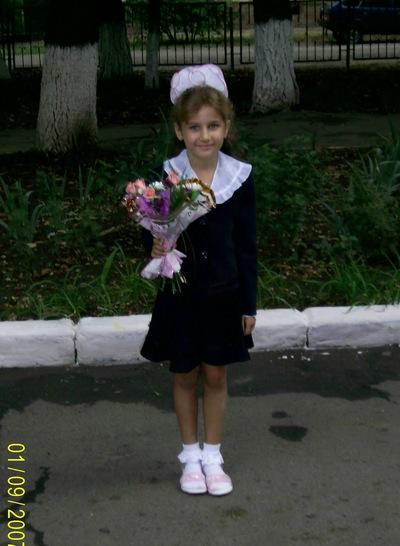 Нюта Наконечная, 12 октября , Одесса, id148519294