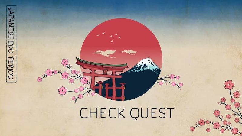 Check Quest - Экшн-Игра LaserGame