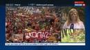 Новости на Россия 24 Во Владивостоке проходит тигриный фестиваль