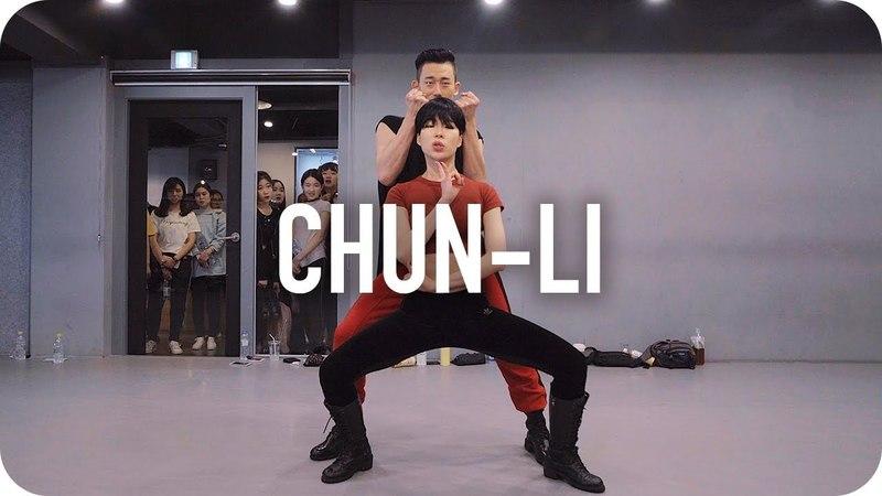 Chun-Li - Nicki Minaj Hyojin X Gosh Choreography