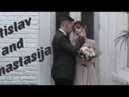 Rostislav i Anastasija | Wedding day | Дмитрий Станчин | Saratov