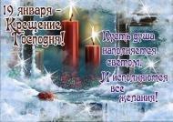 С Наступающим Новым Годом и Рождеством!!!! - Страница 3 JsLhu_8eRkQ