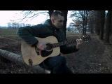Валентин Стрыкало - Рустем HD (cover под гитару)