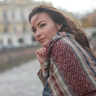 Яна Космачёва