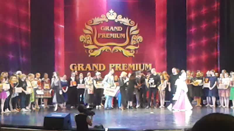 Гран-при!! ТХМ Стиль