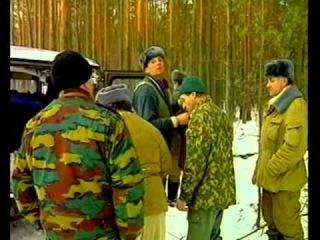Охота на волка с флажками, 1996г.
