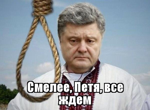 """Бессмысленный и беспощадный """"мир"""": как Порошенко и Путин пытаются надуть друг друга - Цензор.НЕТ 981"""
