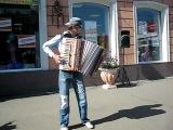 Уличный музыкант баянист Максим кириленко аккордеон
