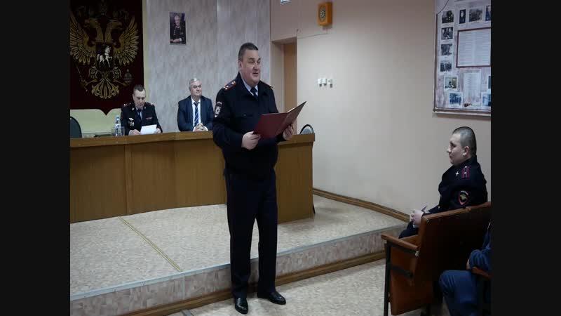 18 01 2019 Итоговое совещание в отделе МВД по Арзамасскому району