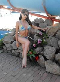 Кристина Куцуба