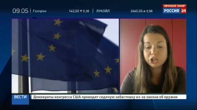 Новости на Россия 24 • В Великобритании открылись избирательные участки
