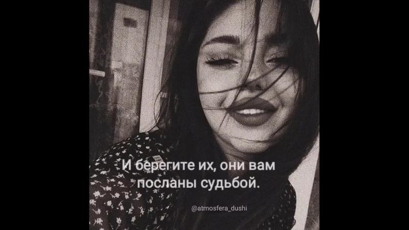 Atmosfera_dushiBh4OYyRg0XO.mp4