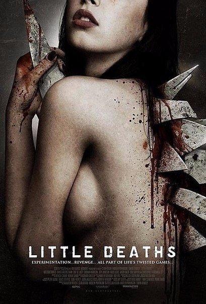 Маленькие смерти (2016)