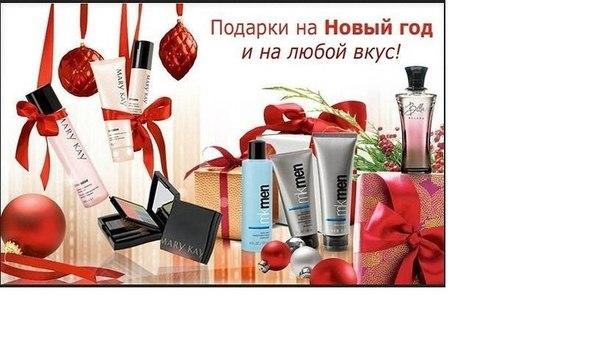 Подарки к новому году на продажу