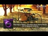 Oleg Espo &amp Malyar - Invention (Steve Haines Remix)