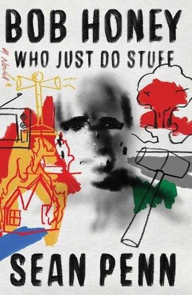 Шон Пенн выпустил дебютный роман: пресса в ужасе